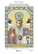 Рисунок на атласе для вышивки бисером Святой Николай Чудотворец