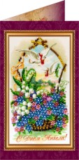 Набор для вышивки открытки С Днём Ангела Абрис Арт АО-015