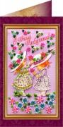 Набор для вышивки открытки С Днём Рождения