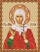 Рисунок на атласе для вышивки бисером Святая Кристина (Христина)