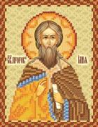Рисунок на атласе для вышивки бисером Святой Илья