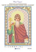 Рисунок на ткани вышивки бисером Святой князь Владимир Великий