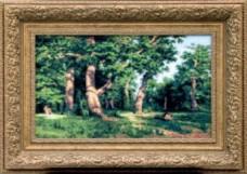 Набор для вышивки крестом Летний пейзаж Чарiвна мить (Чаривна мить) 348