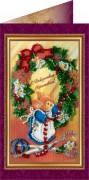 Набор - открытка с Рождеством Христовым 1