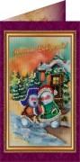 Набор - открытка Весёлого Рождества 1