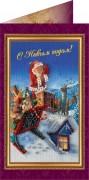 Набор - открытка C Новым Годом 6