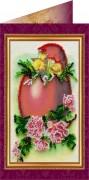 Набор Пасхальная открытка 5