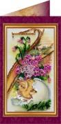 Набор Пасхальная открытка 6