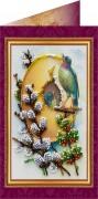 Набор Пасхальная открытка 7