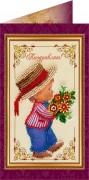 Набор - открытка Поздравляю 7