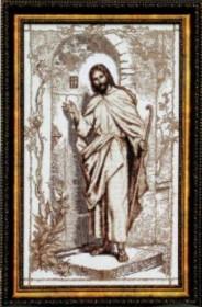 Набор для вышивки крестом Иисус, стучащий в дверь, , 284.00грн., 354, Чарiвна мить (Чаривна мить), Иконы