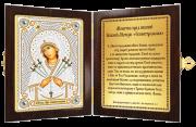 Набор для вышивки бисером Богородица Семистрельная