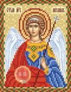 Рисунок на ткани для вышивки бисером Св. Архангел Михаил