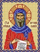 Рисунок на ткани для вышивки бисером Св. Прп. Анатолий Великий
