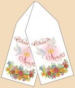 Рисунок на ткани для вышивки Свадебного рушника