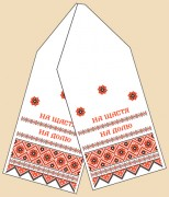 Рисунок на ткани для вышивания рушников Под каравай