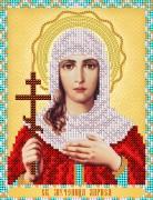 Схема для вышивки бисером на атласе Св. Мученица Лариса