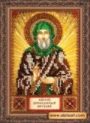 Набор для вышивки бисером Святой Виталий