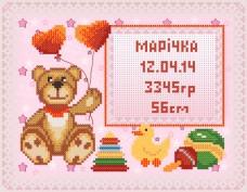 Рисунок на атласе для вышивки бисером Детская метрика для девочки Марiчка (Маричка) МКП-4-002