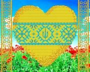 Схема для вышивки бисером на атласе  З Україною в сердці