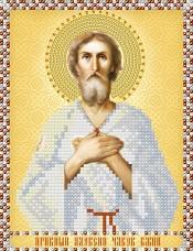 Схема для вышивки бисером на атласе Св. Алексий, Человек Божий А-строчка АС5-027