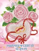 Рисунок на ткани для вышивки бисером Свадебная метрика
