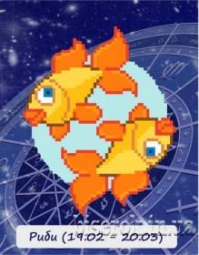 Рисунок на ткани для вышивки бисером Знак зодиака. Рыбы Княгиня Ольга СД-112 - 24.00грн.
