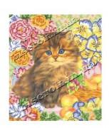 Рисунок на ткани для вышивки бисером Наш Мурчик