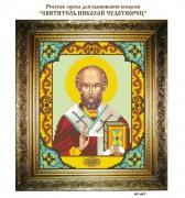 Рисунок на ткани для вышивки бисером Николай Чудотворец Святитель