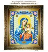 Рисунок на ткани для вышивки бисером Богородица Неувядаемый цвет