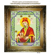 Рисунок на ткани для вышивки бисером Богородица Млекопитательница