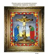 Рисунок на ткани для вышивки бисером Распятие Иисуса Христа