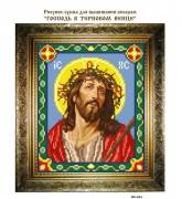 Рисунок на ткани для вышивки бисером Иисус в терновом венце