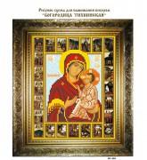 Рисунок на ткани для вышивки бисером Богородица Тихвинская