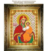 Рисунок на ткани для вышивки бисером Богородица смоленская