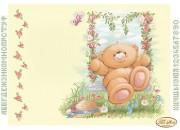Схема на атласе для вышивки бисером Медвежонок на качели