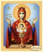 Рисунок на ткани для вышивки бисером Икона Божией Матери Неупиваемая чаша