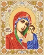 Рисунок на ткани для вышивки бисером Венчальная пара. Богородица Казанская
