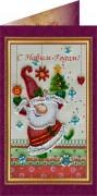 Набор - открытка С Новым Годом 7