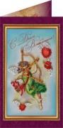 Набор - открытка С Днём Влюблённых - 1