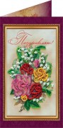 Набор - открытка Поздравляю 11