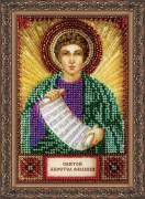 Набор для вышивки бисером Святой Филипп