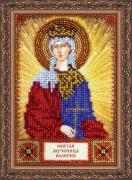Набор для вышивки бисером Святая Валерия