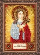 Набор для вышивки бисером Святая Вера