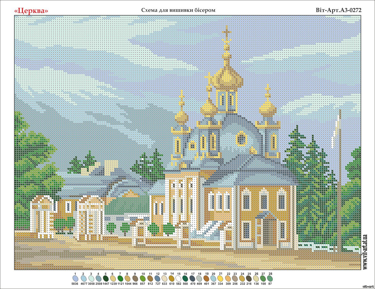 Схемы церквей вышивки из бисера