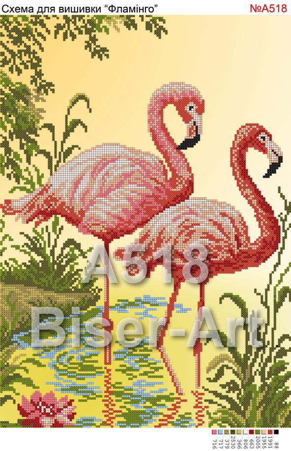 Фламинго вышивка бисером схемы