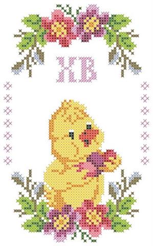 Схема для вышивки бисером Пасхальный рушник Княгиня Ольга ХВ-005 ... b4e7bc6115473