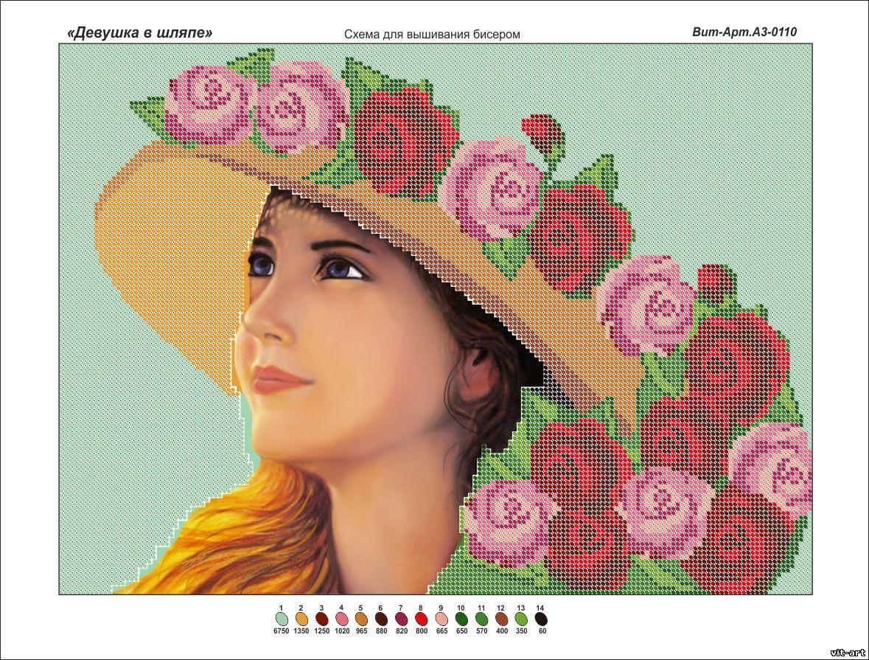 Девушка в шляпе вышивка бисер