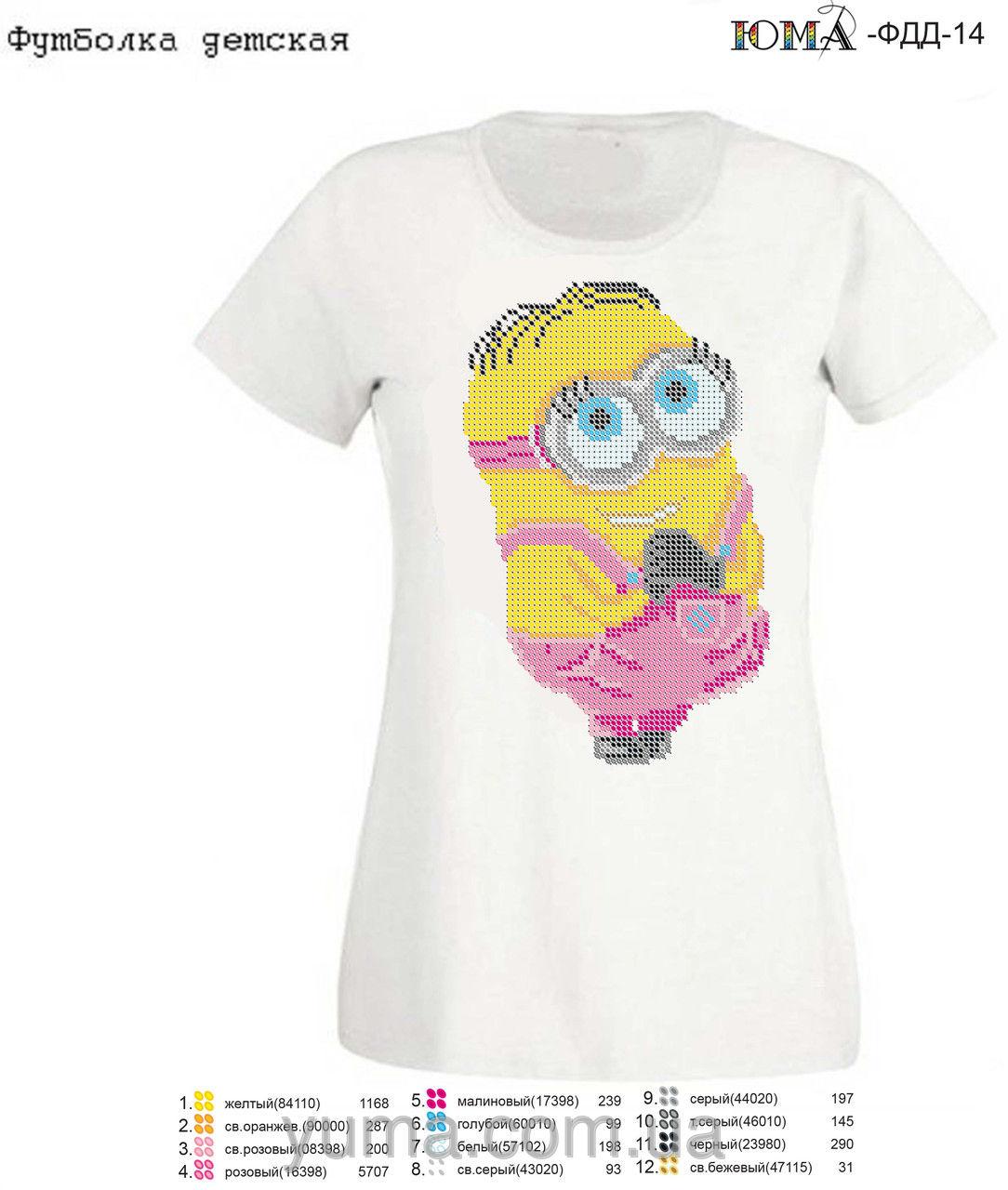 Детская футболка для вышивки бисером Эверест Юма ФДД 26 цена fe6e9a88f4a30