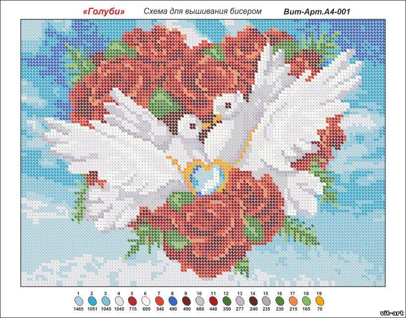 Схема для вышивки розы и голуби